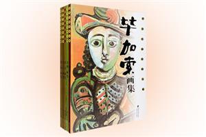 团购:世界名家绘画大师·塞尚等5册
