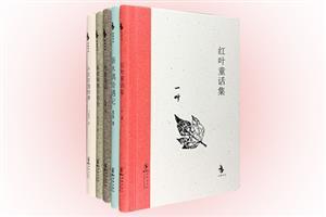团购:(精)经典怀旧5册