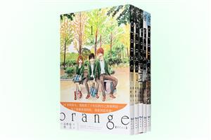 团购:orange橘色奇迹1-5