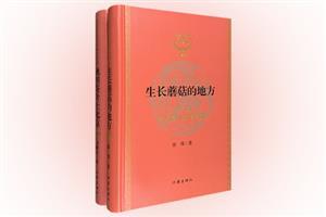 团购:茅盾文学奖获奖作家中短篇精品选2册