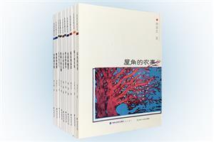 团购:自说自画丛书10册