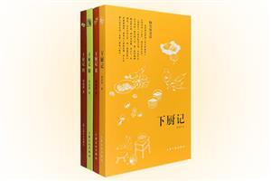 团购:下厨记4册