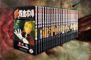 钢之炼金术师(全27册)