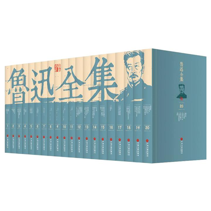 《鲁迅全集》箱装全20册,选编鲁迅创作、翻译、古籍辑校和科学普及4个方面的重要作品,配以多幅与鲁迅相关的珍贵历史图片。鲁迅博物馆副馆长陈漱渝作序推荐。