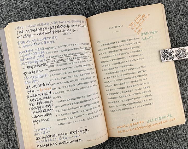 中国剪报_《S.忒修斯之船》【价格 目录 书评 正版】_中国图书网