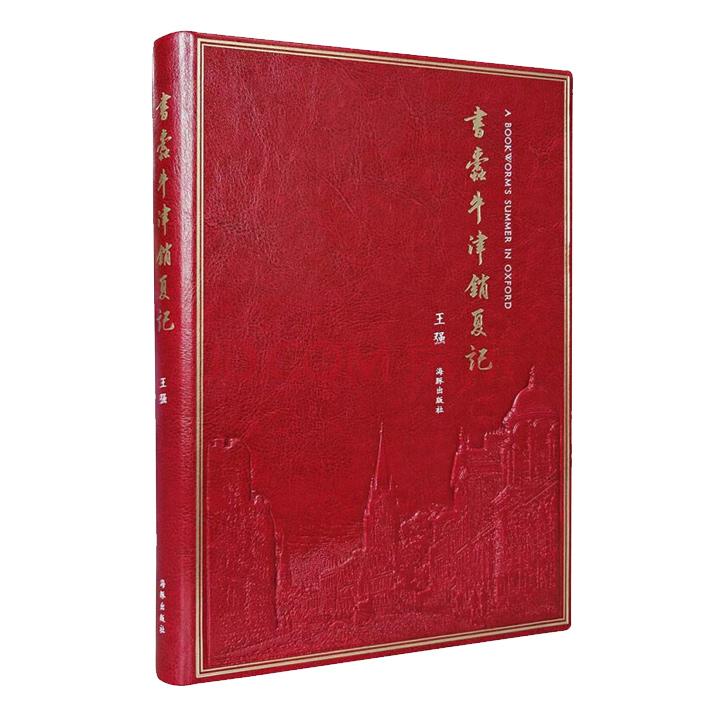 一部了解西方经典图书的工具书,一面折射西方图书装帧艺术的多面镜!《书蠹牛津消夏记》,介绍了从古希腊罗马时期至启蒙运动的多种珍本、善本。皮面锁线精装,书口鎏金