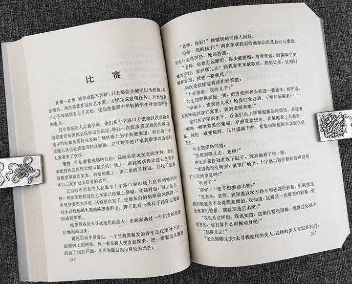 中国当代诗歌精选_《团购:世界短篇小说名作精选2册》团购价15.9元_中国图书网淘书团