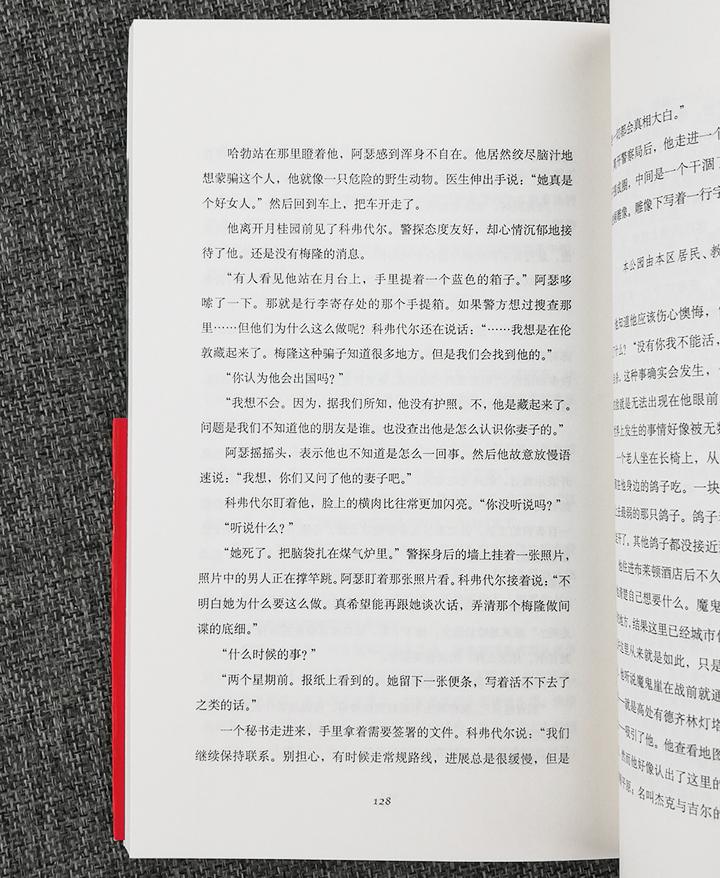 《团购:午夜文库·英伦推理9册》