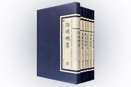 团购:经典国学读本6种:名家诗词集
