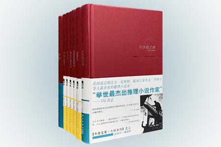 团购:(精)午夜文库:迈克尔·康奈利2册+马伊·舍瓦尔5册