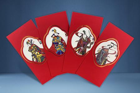 """新春好礼9.9包邮!中图网出品・2020年『鼠年红包』,一套四枚,红包采用""""内外兼修""""的设计,外封和内置卡片相辅相彰,外封采用130克红色触感纸、烫金工艺,中央以观景花窗的样式,呈现出内置卡片的精美图画,卡片采用230克奶白刚古纸,印有古色古香的『鼠』主题吉祥图。"""