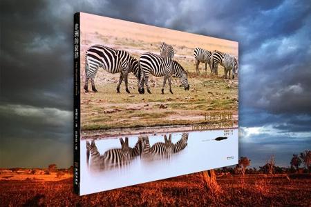 中英对照《非洲的旋律》,16开铜版纸全彩,120余幅高清震撼的照片,带你走近肯尼亚令人叹为观止的自然景观和野生动物的世界,这里有一望无际的草原,碧空如洗的蓝天,追逐嬉戏的狮子、亲昵无间的大象,优雅迷人的火烈鸟、别样温柔的河马……每一格画面都令人心驰神往,这本画册展示了肯尼亚人与自然的和谐之美,既可作为茶余饭后的休闲读物,让疲惫的心灵在这里得到释放,也可作为动物临摹手册使用。
