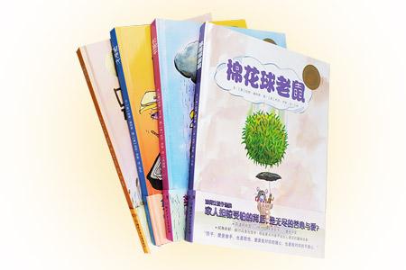 团购:(精)小蛋壳国际精选绘本4册