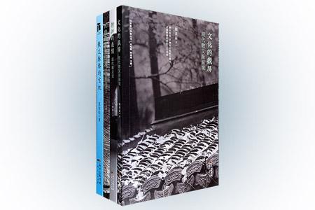 团购:百年散文探索丛书4册