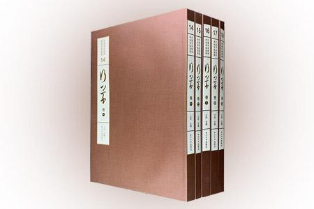 团购:中国书法经典碑帖导临类编:行草全5卷