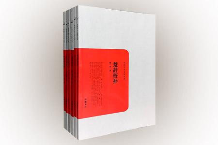 团购:民国学术文化名著6册:诗词