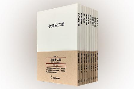 """读库&无印良品联合出品,MUJI BOOKS""""人与物""""系列文库本1-3辑全9册,这套精耕细作的小而美的图书,以""""良言经典永相伴""""为选书原则,以在不同领域中洞察生活的作家为主题,从艺术家、作家、摄影师到画家、诗人、导演,选取对生活方方面面进行过深入思考的经典文本。一人一册,每册收录了多篇短篇文章。定价252元,现团购价190元包邮!"""