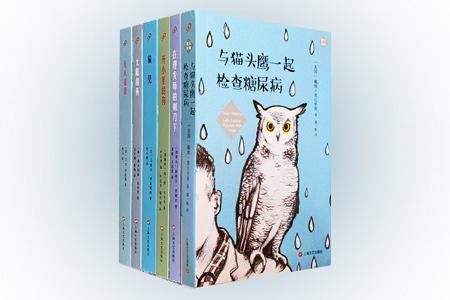 团购:散文经典6册