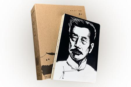 团购:(文创)鲁迅文学艺术笔记本4册