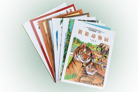 团购:行走的博物馆·人文5册+自然4册