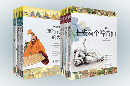 经典少年游:诗词曲系列(全15册)