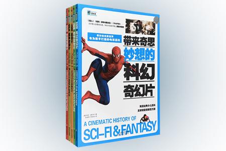 """一套有趣有料的电影百科!""""童眼看""""系列5册,16开全彩印刷,精选世界电影史上的经典喜剧片、科幻奇幻片、战争史诗片、动作冒险片、警匪侦探片,带你走进奇妙的光影世界,了解精彩纷呈的经典电影,与大红大紫的电影明星对话,还有从电影拓展出来的生动有趣的人文百科知识,专业全面、好读易懂,不仅是给孩子的优质科普读物,也会令成年影迷乐在其中、增长知识!定价110元,现团购价35元包邮!"""