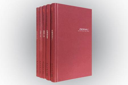 团购:(精)午夜文库:劳伦斯·布洛克5册
