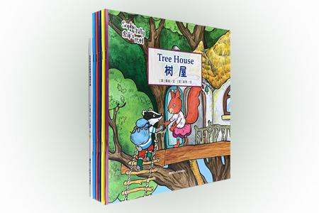 团购:索菲与比利6册