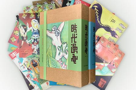 """民国""""首创讽刺和幽默画刊""""全39期完整复刻!《时代漫画》套装全39册,1934年创刊、1937年因抗战终刊的《时代漫画》是一代漫画大师的摇篮,虽仅推出39期,但内容丰富、极具时代精神,是了解民国政治、社会、风尚、艺术的窗口。本套书据仅存原版初次影印出版,原刊复制,单册呈现,跟原刊一模一样。阅读、收藏、馈赠皆为上品。定价780元,现团购价335元包邮!"""