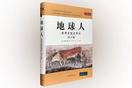 《地球人:世界史前史�д�》(第13版),大16�_�精�b,全��572�,美��著名考古�W家、人��W家布�恩・�M根代表作,一本再版多次的史前考古�W和人��W名著,本次�F��榈�13版,吸收了世界史前史等�W科�I域新的研究成果�c�W�g���。本��以�D文并茂的形式,深入�\出地�述了�F代人�的起源、�w徙,以及食物生�a、�r耕文明的起源�c�l展。��中收入了大量插�D、地�D、�D表等,�c平易的文字相得益彰,非常�m合普通�x者和�W生�