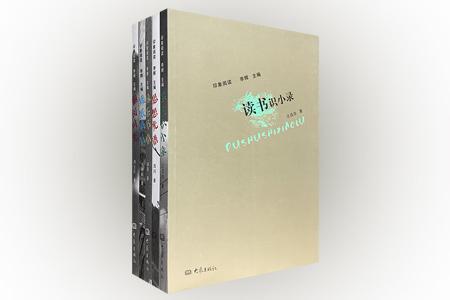 团购:印象阅读5册