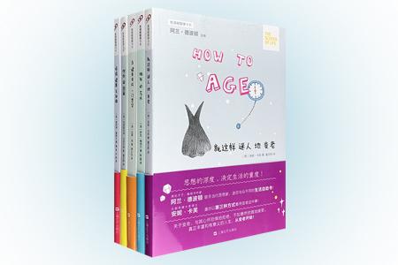 """""""生活轻哲学"""" 书系5册,英伦才子、畅销书作家阿兰·德波顿联手当代思想家中的翘楚,送你与众不同的生活自助书!追问人生的本质与意义,诚恳解答当下的问题:如何保持情绪的健康?如何看待健身?如何处理人与自然的关系?如何积极地看待变老这回事?如何不被挫折所打倒?如何独处?……基于深刻的思考、广泛的调查,涉猎各人文学科——哲学、文学、心理学、视觉艺术等,从中汲取养料,旁征博引,给人带来激励、鼓舞、滋养和安慰"""