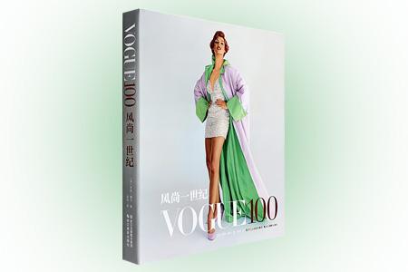 """""""欧美时尚圣典""""《VOGUE》出品——《VOGUE 100:风尚一世纪》大16开精装,收录了世界百年时尚、美容与人像摄影中的重要瞬间,以其高雅的品位审视了20世纪以来的历史:两次世界大战结束之后的艰难困苦与乐观气氛,摇摆伦敦的60年代,狂飙突进的70年代,注重影像的80年代……此外,书中还有许多曾深刻影响世界时尚潮流的设计大师如迪奥、加利亚诺、圣洛朗、麦昆、韦斯特伍德等。铜版纸全彩图文,装帧精美。"""