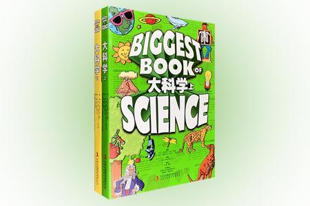 """美国版""""十万个为什么""""!《大科学》全两册,大16开全彩图文,全书以诙谐而通俗易懂的语言、细致而有趣的手绘插图,为孩子们讲解1000多个包罗万象的科学知识,带他们遨游于太空之中,揭开太空的神秘面纱;穿越时空回到史前时代,了解各种史前生物;置身于大自然中,观察多种多样的动物和植物;进入人体内部,看看各种器官如何运转……涵盖了天文、地理、医学、生物、化学、人物等各个方面,还穿插了走迷宫、填数字、单词连连"""