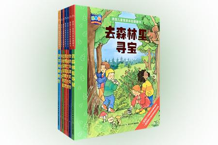 """一套含有翻页、折页、扭动转盘等精巧设计的玩具书!《德国儿童情景体验翻翻书》套装共7册,20开精装,超厚卡纸印刷,全彩图文,专为3-6岁儿童打造,通过有趣的情景故事和各种""""小机关"""",为孩子们介绍大森林、火车、机场、花园、人体等知识。一个窗口藏着一个惊喜,一个折页埋着一堆秘密,一个转盘记录着一段历史。生活化的情景故事,活泼童趣的手绘图,互动式的趣味旅行,惊喜连连的玩具书,带领孩子们探索世界、体验生活、"""