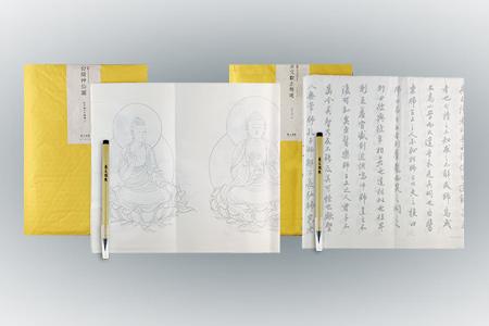 团购:素手抄经写真套装:古文观止精选+白描神仙图
