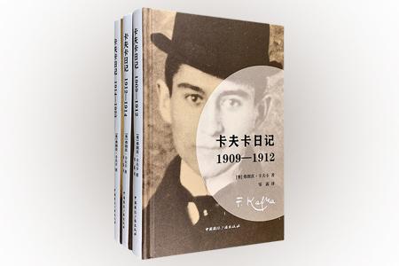 一代文学巨匠尤为真实、多面的解剖图!《卡夫卡日记》精装全三卷,德国菲舍尔袖珍出版社授权。1909-1923年这十余年时间里,卡夫卡的创作灵感和思路、精神和身体状况的变化、情感世界的纠结、生活的困惑与对社会伦理的思考,都通过这套书淋漓尽致地展现在读者面前。读者从卡夫卡本人的真实记录中,能发现他的心理状况、思维方式和生活习惯,细细品味,走近卡夫卡的痛苦与孤独,走进他的内心世界。定价162元,现团购价7