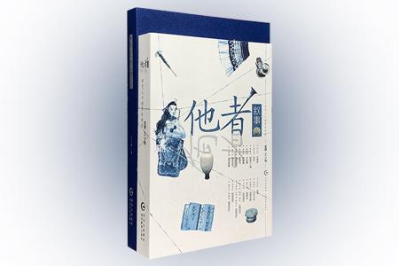 团购:王小梅手艺人纪实2册