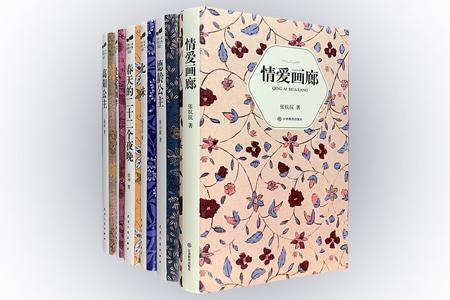 团购:(精)汉语小说经典大系6册