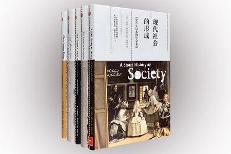 """人类社会要经历多少变革,才走出传统来到现代?""""新思·观察家精选""""系列5册,32开精装,汇集具有当代回声的历史话题,每册均出自相关领域世界知名的专家学者之手,以两三百页的篇幅,帮助我们读懂现代世界的由来,反思现代人的生活境况。定价166元,现团购价64元包邮!"""