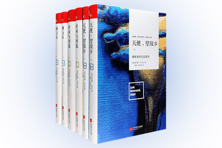 20世纪美国文学史上的天才小说家——托马斯·沃尔夫经典作品6册,16开精装,托马斯·沃尔夫是美国著名小说家,他短暂的一生充满了传奇色彩,威廉·福克纳将他列为他们那一代的尖峰作家,杰克·凯鲁亚克将他视为自己的文学偶像,裘德·洛与科林·费尔斯主演的著名电影《天才捕手》就讲述了他的故事。本次团购收录沃尔夫的三部代表作《天使,望故乡》及其姊妹篇《时间与河流》,以及《网与石》。定价260元,现团购价69.9