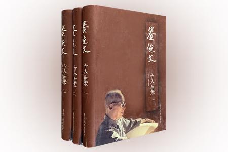 """稀见老书,市面难觅!《蹇先艾文集》全三册,32开精装。蹇先艾是我国现代文学史""""乡土文学""""的先驱者之一,他的文学创作从""""五四""""中期一直活跃到80年代,其中大部分篇章都献给了他的故乡贵州这片土地。本套文集收入蹇先艾于1923年至1985年期间的作品,涵盖小说、散文、诗歌三大类,包括其经典作品《水葬》《初秋之夜》《盐巴客》等。这些作品文风简朴,乡土气息浓郁,以宽广而深远的文化视角书写了贵州地区的社会与生"""