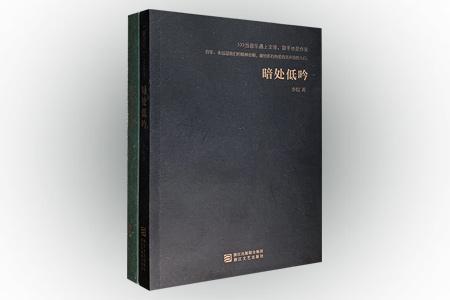 团购:喊音乐书系2册