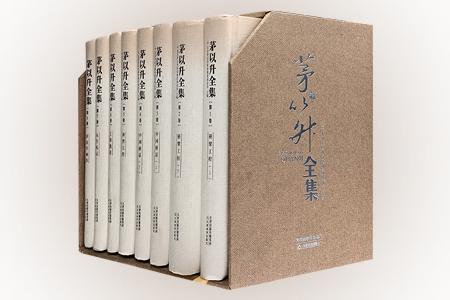《茅以升全集》函套装全8卷,32开精装,前7卷涵盖作者已刊和未刊的中文著述和个别英文文章,包括专业论文、教育思想述、各种讲话、工作报告,还有若干信件、题词、诗作、自传、学习体会等,第8卷则为《茅以升画传》,收录茅老各时期代表性照片、珍贵手稿、工程资料。内容广博,容量庞大,集茅以升成就与思想之大成!定价360元,现团购价180元包邮!