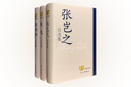"""团购:(精)""""学习""""理论文库3册"""