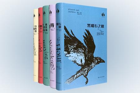 """""""黑莓文学""""系列5册,32开精装,以女性的精神崛起、独立、强大、救赎等为主旨,精选当代欧美畅销小说,以巨大情感力量,撕开人性暗黑与真善美。书中故事基于两性生活、情感、婚姻等视角,以侦探、悬疑、推理、惊悚等表现手法贯穿全文,同时注入玄幻、暗黑、穿越、巫术、灵媒、多重人格等元素,引人入胜,精彩纷呈。定价321元,现团购价75元包邮!"""
