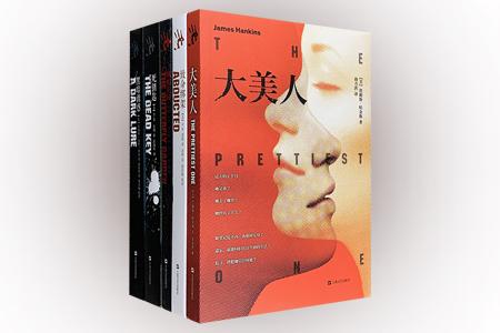 """""""血手印""""系列5册,汇集5部让人脊背发凉的外国高人气惊悚小说:《蝴蝶花园》《大美人》《死钥匙》《黑暗诱惑》《致命绑架》。极富暴力美学的画面感,无处不在的陷阱和阴谋,时空交错的真相,悬疑丛生,紧张刺激。定价236.6元,现团购价55元包邮!"""