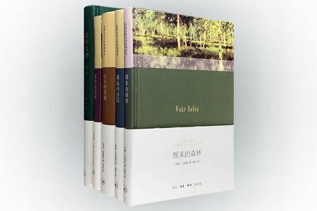 三���店出品,美��自然文�W�典�g�才c研究精�b5��,�C萃4�N美��自然文�W�典――�s翰・巴勒斯《醒�淼纳�林》、享利・�斯�D《�b�h的房屋》、特��・T.威廉斯《心�`的慰藉》、西格德・F.�W��森《低吟的荒野》,以及由4�N��的�g者、我��著名�W者程虹撰��的�典研究�V�《��w荒野》。����g,既有一道道亮��的自然�L光,亦�@�F出�F代人的心�`�L景。定�r198元,�F�F��r79.9元包�]!