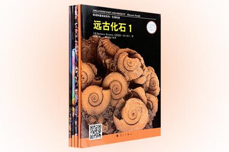 """超低价9.9元包邮!美国引进""""英语科普阅读系列""""5册,铜版纸全彩图文,适用于小学中高年级至初一,以精美摄影照片为主体,每幅配有1—3句简单英语表述,难度中等,重点词句反复出现,符合小学生阅读习惯,各册内容则涉及生物、人类、恐龙、化石、动物等各种主题,知识面广而有趣。"""