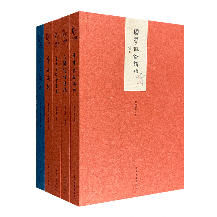 团购:(精)小书馆5册